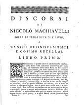 Tutte le opere di Niccolò Machiavelli, di nuovo corrette e ristampate: Volume 2
