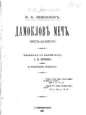 ספר אפס דמים