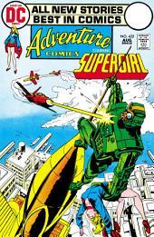 Adventure Comics (1938-) #422