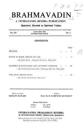 The Brahmavadin PDF