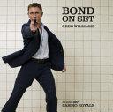 Bond on Set PDF
