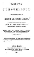 A Collection of Chippeway and English Hymns  for the Use of the Native Indians PDF