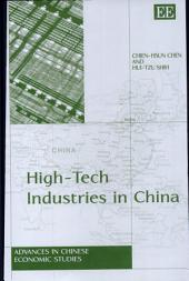 High-tech Industries in China