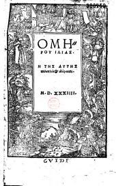 Homerou Ilias he tes autes polyplokos anagnosis