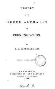 History of the Greek Alphabet and Pronunciation PDF