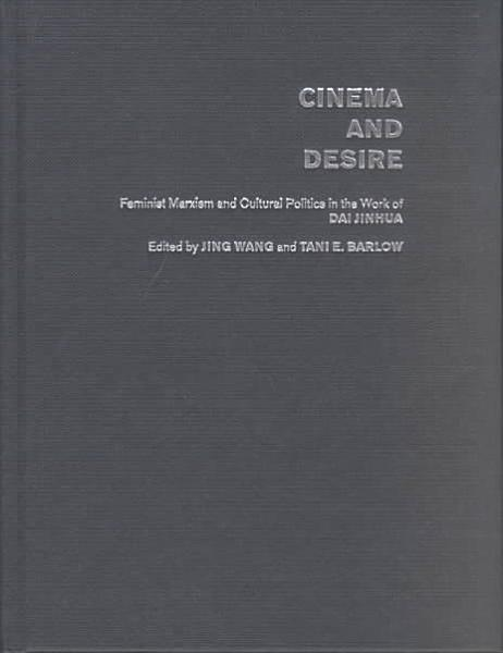Cinema and Desire