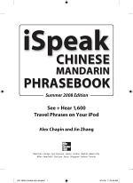 ISpeak Chinese Phrasebook, Summer 2008 Edition
