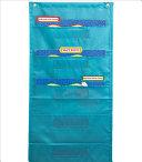 File Folder Storage  Teal Pocket Chart
