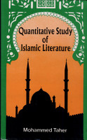 Quantitative Study of Islamic Literature PDF