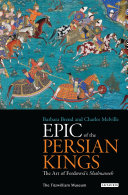 Epic of the Persian Kings PDF