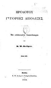 Herodotou histories apodexis
