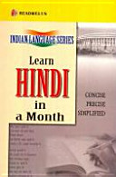 Learn Hindi in a Month Book