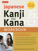 Japanese Kanji and Kana Workbook PDF
