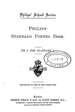 Philips  standard poetry book PDF