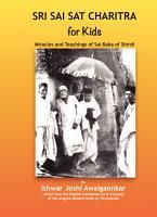 Sri Sai Sat Charitra for Kids PDF