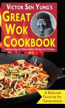 Victor Sen Yung s Great Wok Cookbook