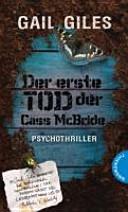 Der erste Tod der Cass McBride PDF