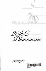 20th Century Dinnerware