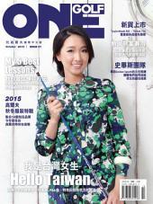 ONEGOLF玩高爾夫國際中文版 第57期: 201510