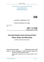 GB/T 711-2008: Translated English of Chinese Standard. (GBT 711-2008, GB/T711-2008, GBT711-2008): Hot-rolled quality carbon structural steel plates, sheets and wide strips.