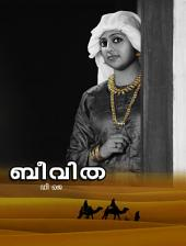 Beevitha: novel by D.J(Deepa jayaraj)