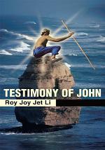 Testimony of John