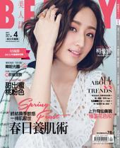 BEAUTY美人誌NO.197 (2017年4月號)