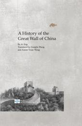 A History of the Great Wall of China