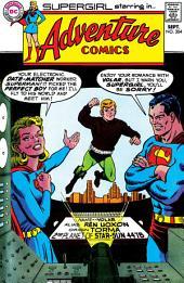 Adventure Comics (1938-) #384