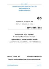 GB 31604.6-2016: Translated English of Chinese Standard. GB31604.6-2016.: National Food Safety Standard - Food Contact Materials and Products - Determination of Burning Residues in Resin.