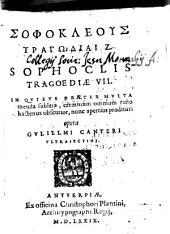 Tragoediae septem