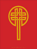 Download Revised Common Lectionary Pew  Red  Book