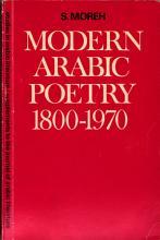 Modern Arabic Poetry PDF