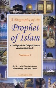 A Biography of the Prophet of Islam Book