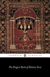 The Penguin Book of Hebrew Verse
