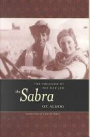 The Sabra PDF