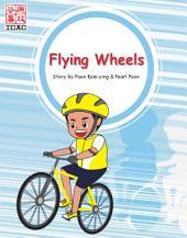 Flying Wheels: Hong Kong ICAC Comics 香港廉政公署漫畫