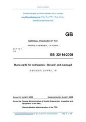 GB/T 22309-2008: Translated English of Chinese Standard. (GBT 22309-2008, GB/T22309-2008, GBT22309-2008): Road vehicles - Brake linings - Shear teat procedure for disc brake pad and drum brake shoe assemblies.