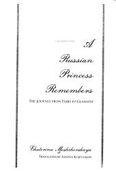 A Russian Princess Remembers PDF