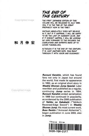 Rurouni Kenshin  Vol  26 PDF