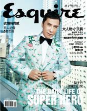 Esquire君子時代國際中文版140期: 甄子丹 英雄的日常