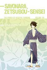 Sayonara, Zetsubou-Sensei 14