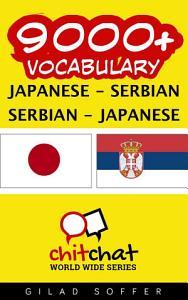 9000  Japanese   Serbian Serbian   Japanese Vocabulary Book