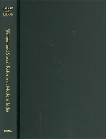 Women and Social Reform in Modern India PDF