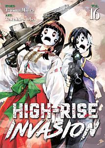 High Rise Invasion Vol  16