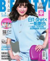 BEAUTY美人誌NO.176 (2015年7月號): 玩對了就是時髦 SUMMER STYLE