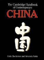 The Cambridge Handbook of Contemporary China PDF