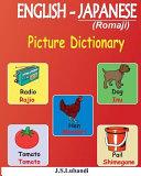 English japanese Romaji Picture Dictionary PDF