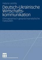 Deutsch ukrainische Wirtschaftskommunikation PDF