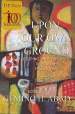 Upon Our Own Ground: 1956 to 1964
